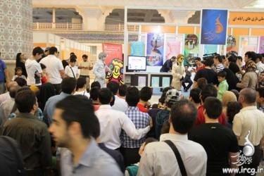 دومین نمایشگاه بازیهای رایانهای تهران (روز اول)